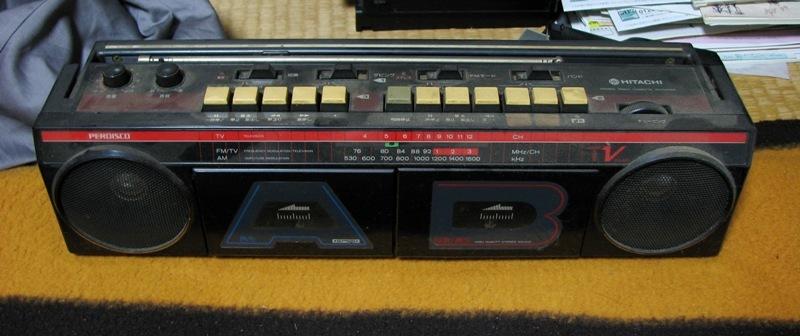 日立パディスコ 1986年式
