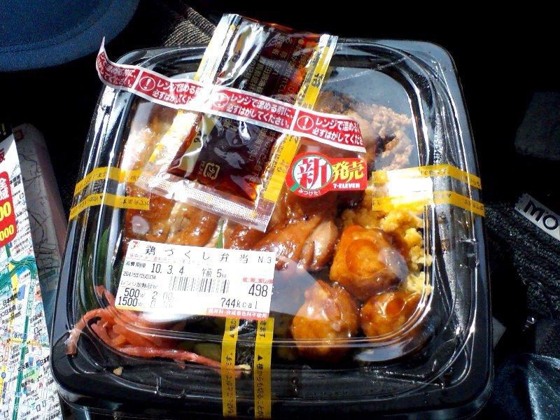 鶏づくし弁当