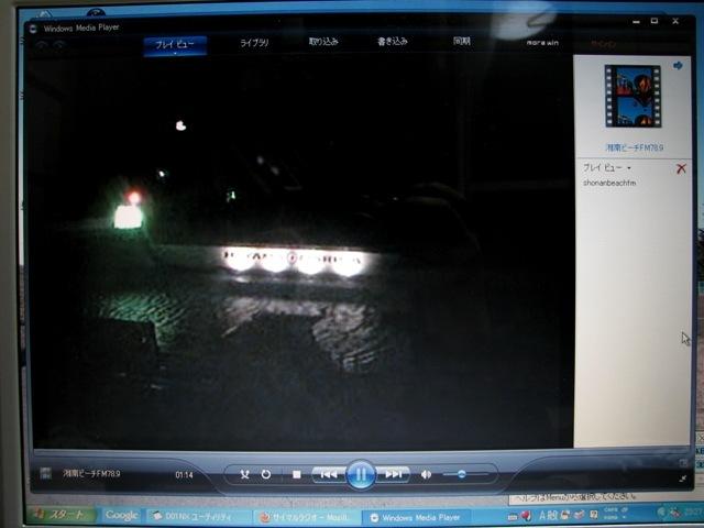 ラジオの映像