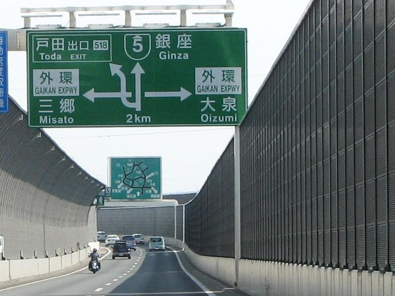 交差点を物語る標識