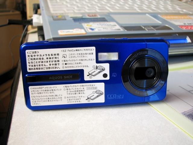1200万画素CCDカメラ