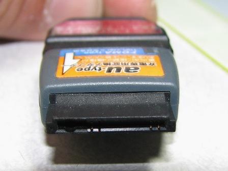 市販品の充電プラグ
