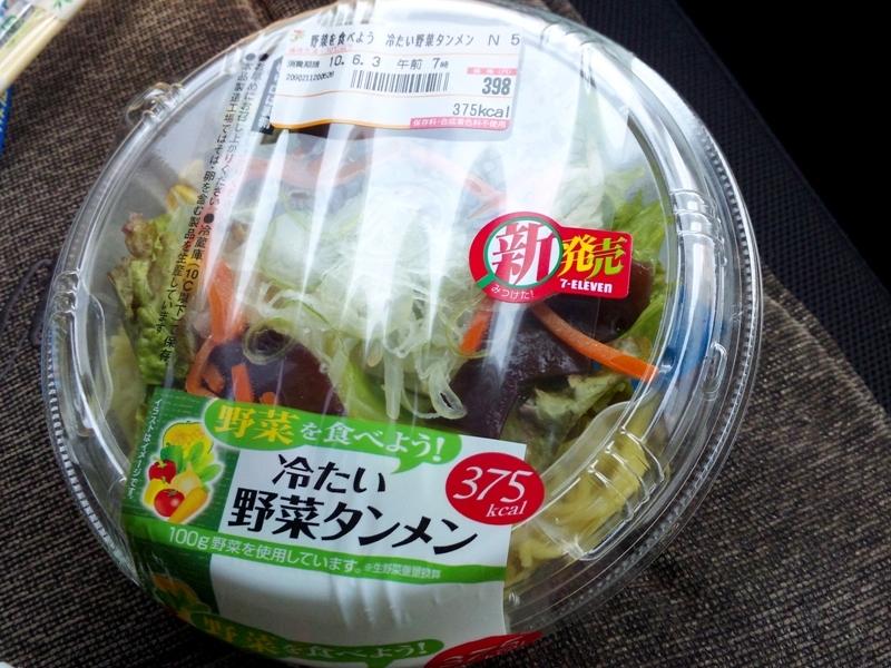 野菜を食べよう!冷たい野菜タンメン