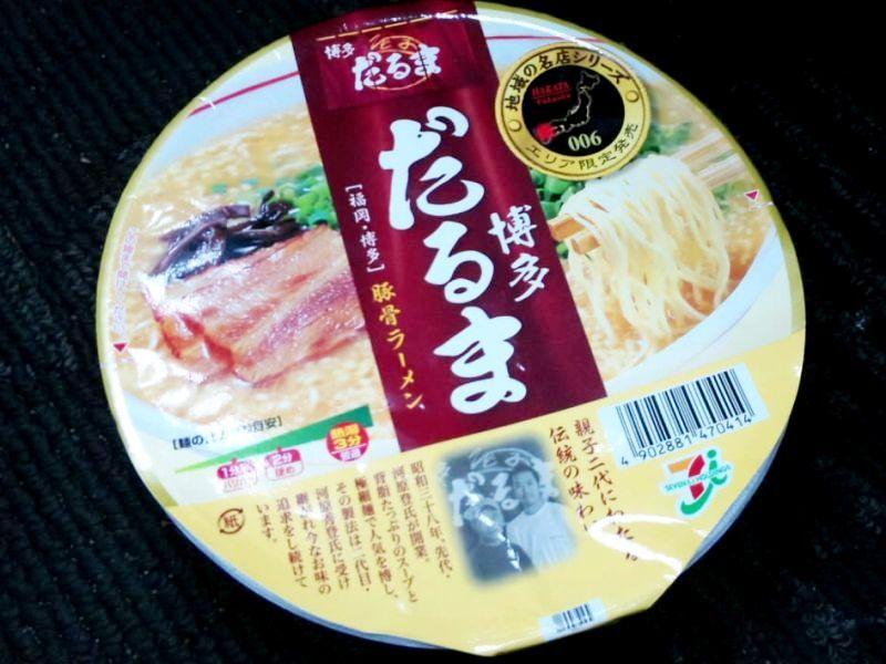 福岡・博多だるま 豚骨ラーメン