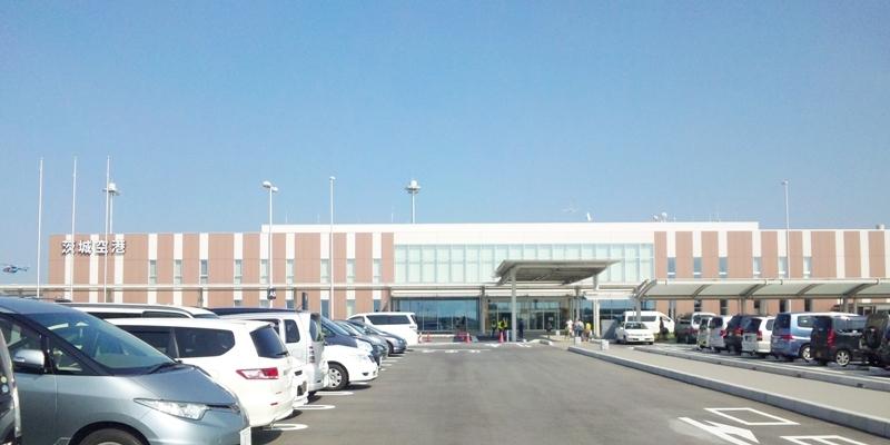 茨城空港 이바라키 공항 茨城机场