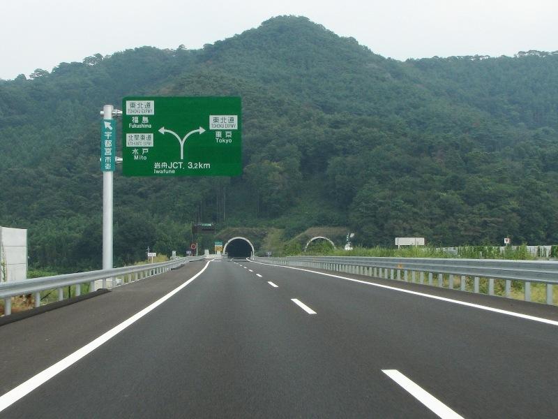 唐沢山城跡トンネル