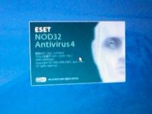 ESET NOD32 Antivirus4.0