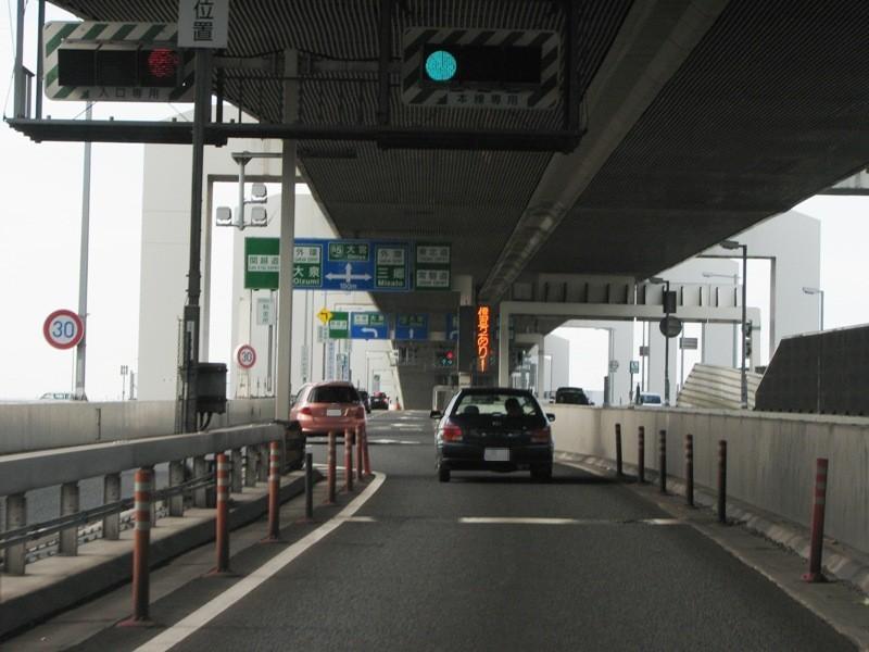 戸田入口と合流