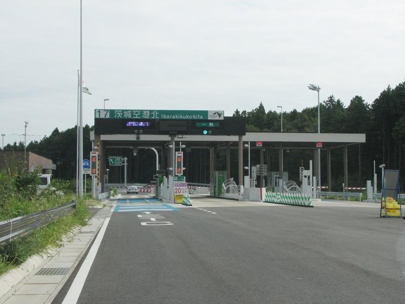 茨城空港北IC料金所