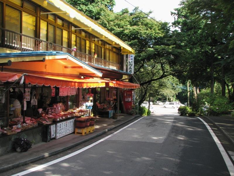 大平山頂の売店