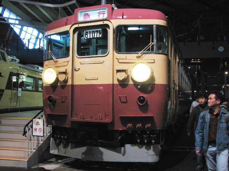 455系電車