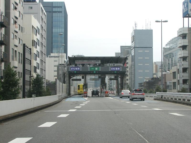 北上野料金所