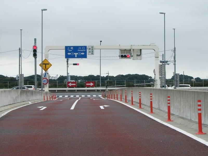 首都高速道路 終点