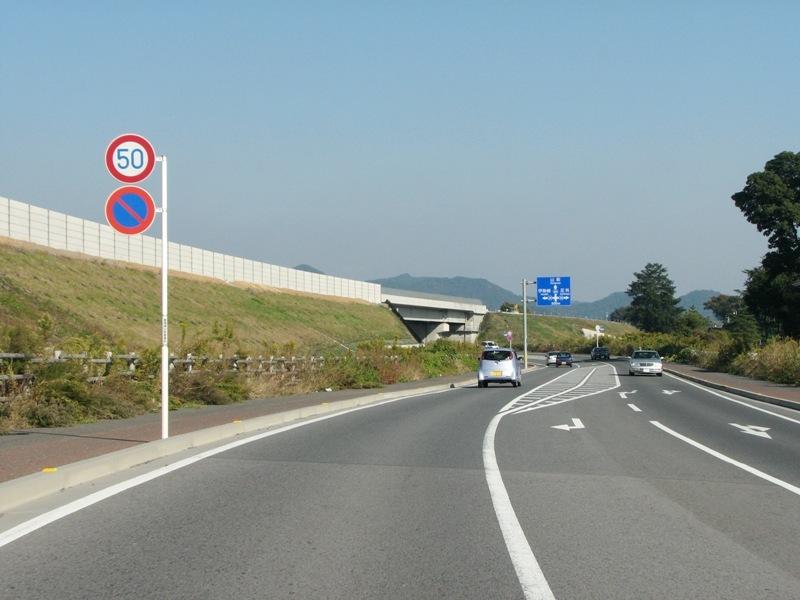 工事中の北関東道