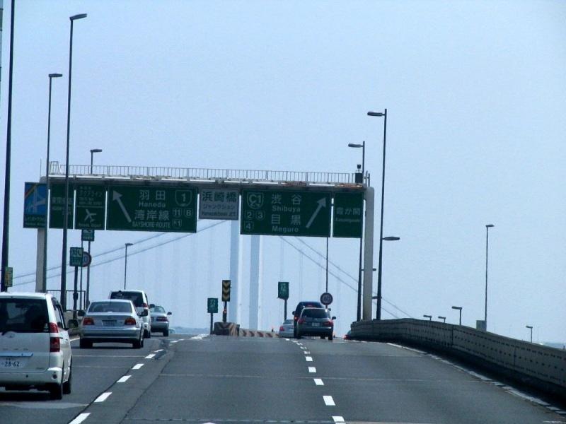以前の浜崎橋JCT