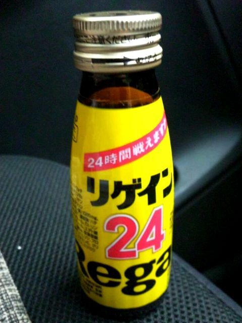 リゲイン24