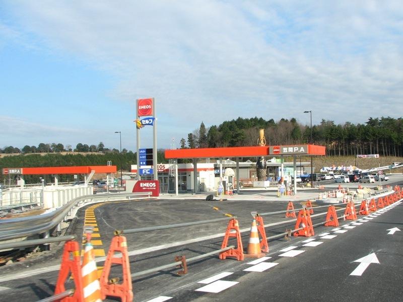 笠間PA ガソリンスタンド