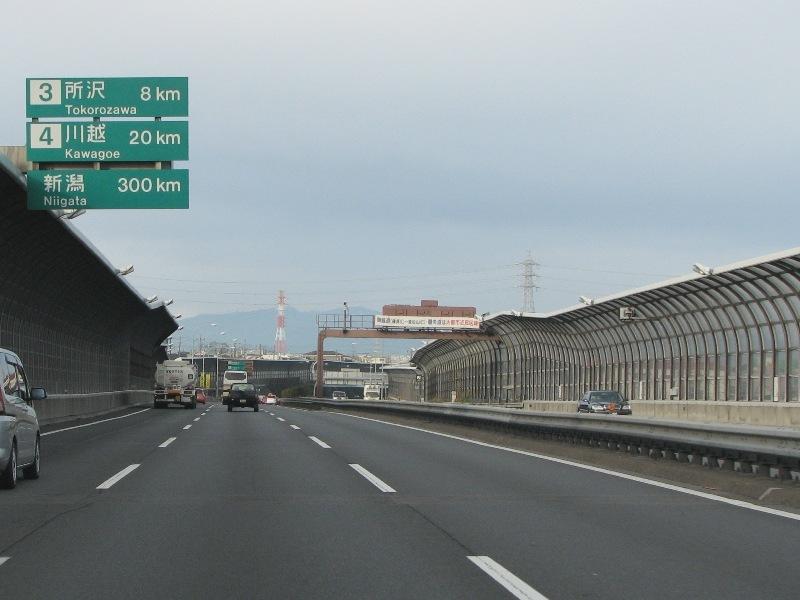 新潟まで300km