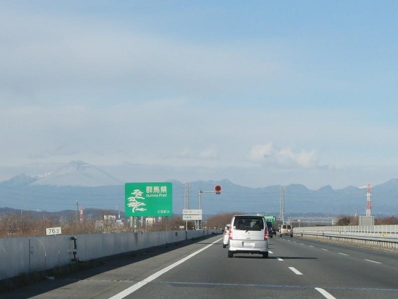 浅間山を遠くに