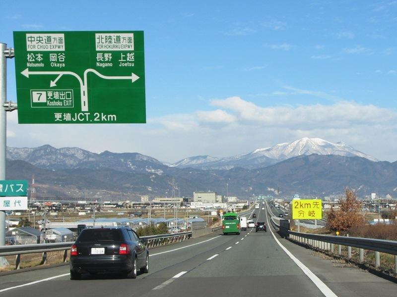 飯縄山と戸隠山