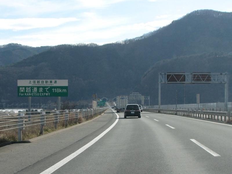 関越道まで118km