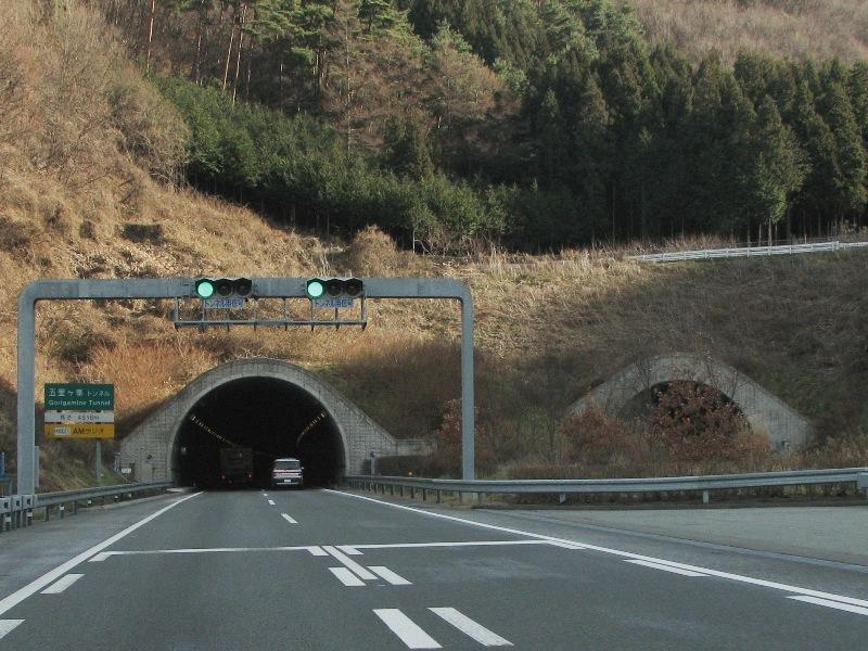 五里ヶ峰トンネル