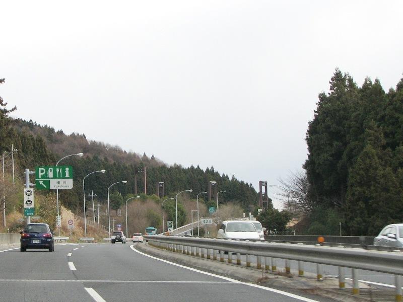 横川SA手前
