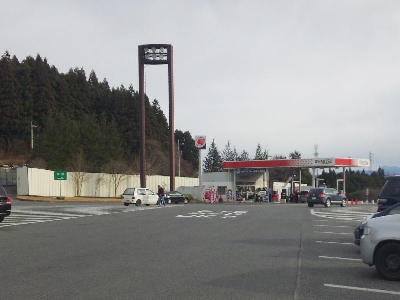 横川SA ガソリンスタンド