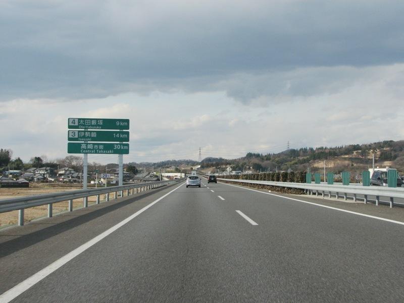 高崎まで33km