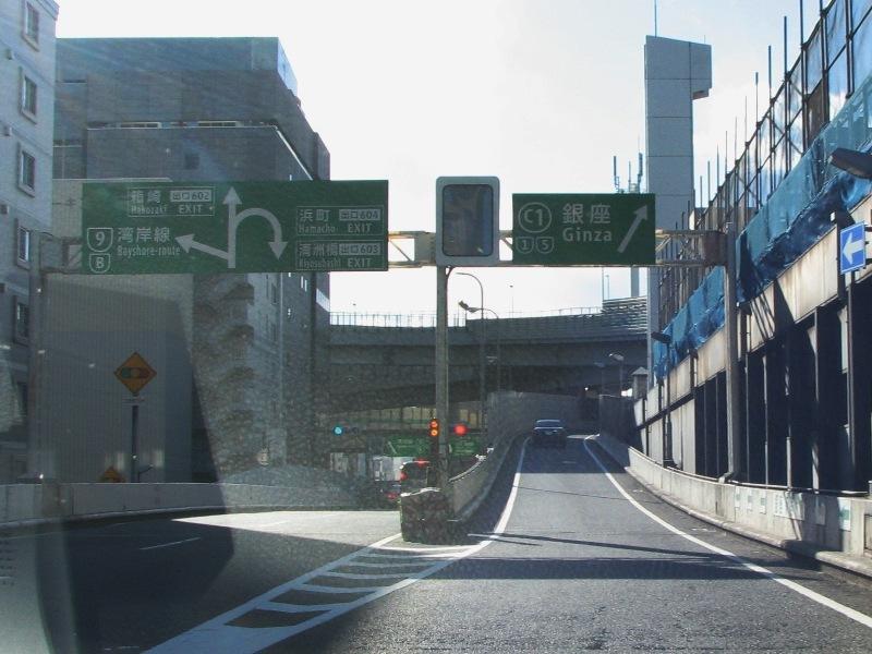箱崎出口と本線への入路