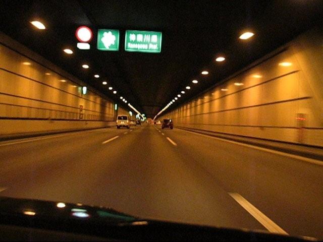 多摩川トンネル