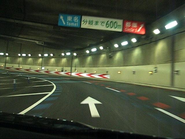 大橋JCTの上りループ