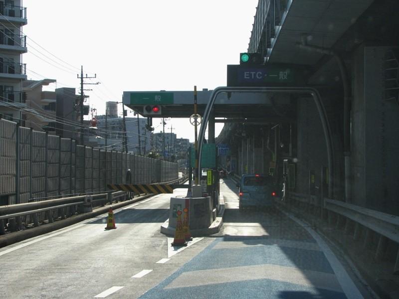 京浜川崎IC出口料金所