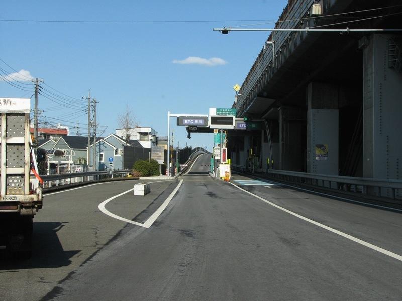 京浜川崎IC入口料金所