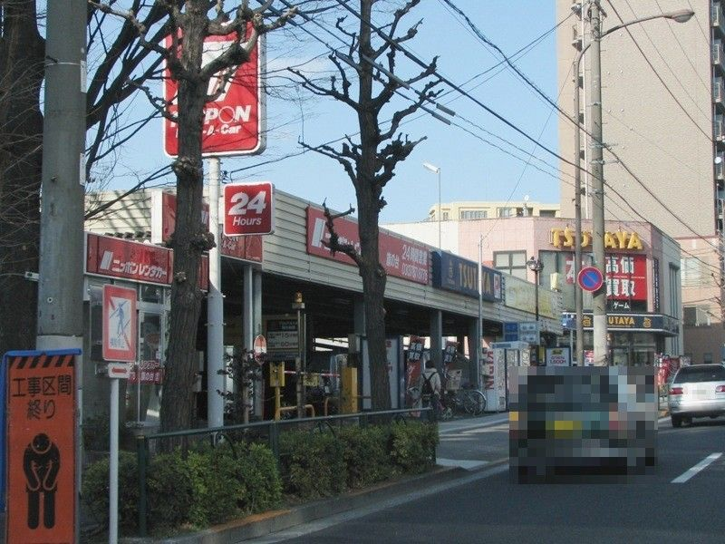 かつて東急バス中延営業所があった