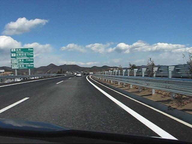 太田桐生から東への距離