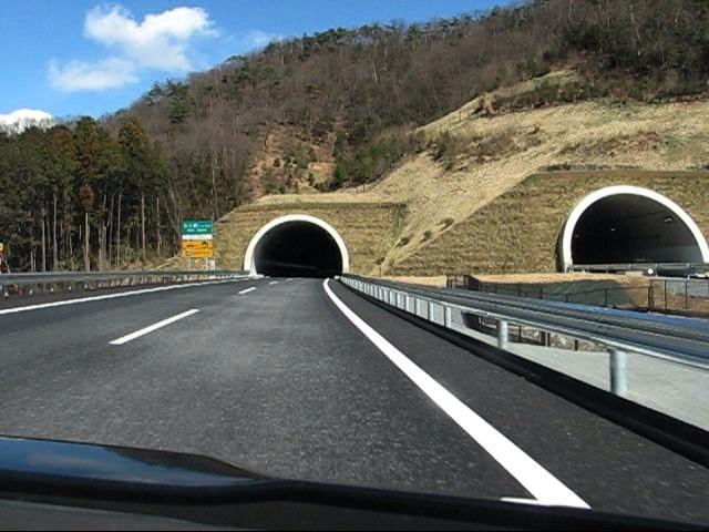 五十部トンネル