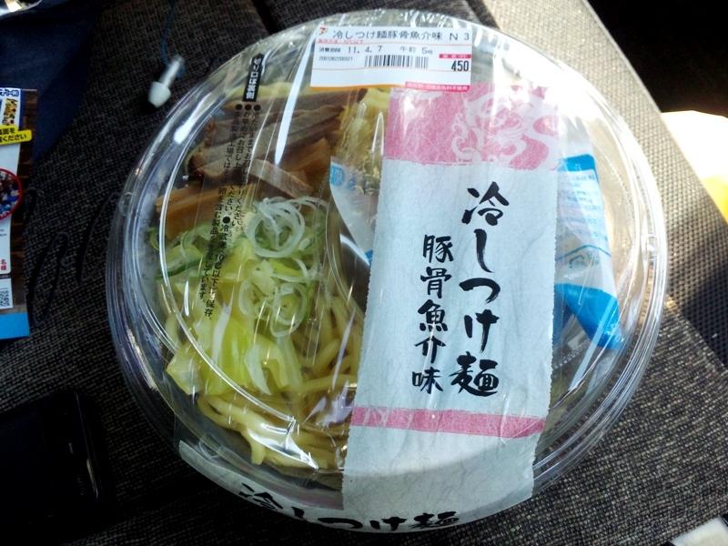 冷しつけ麺 豚骨魚介味