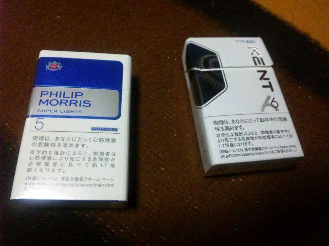 アメリカ産タバコ