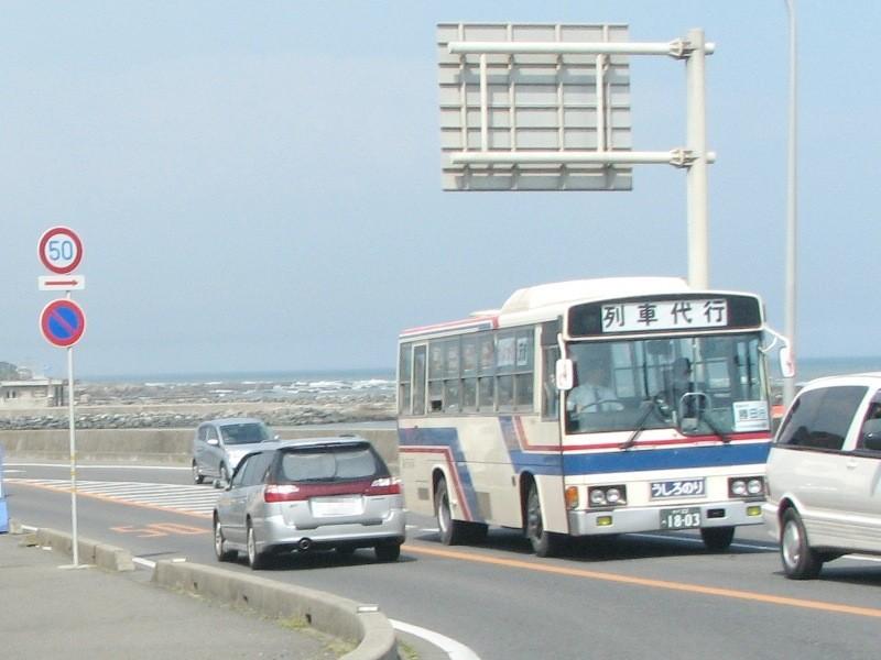 列車代行バス