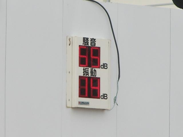 騒音・振動計