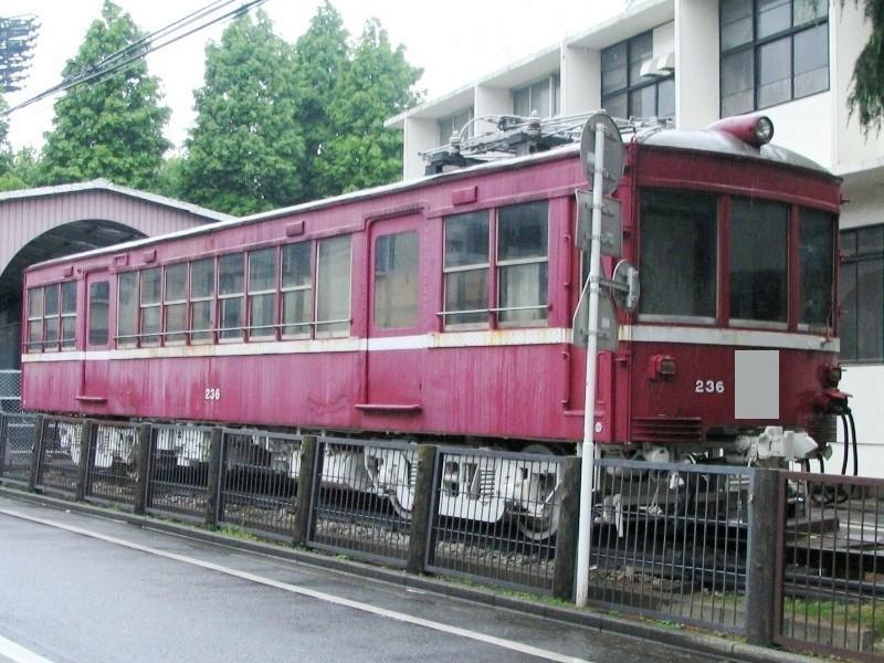京浜急行デハ230形236