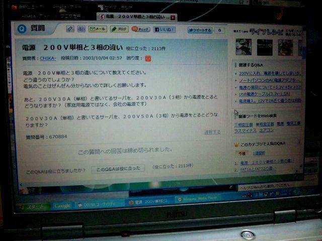 ネット画面