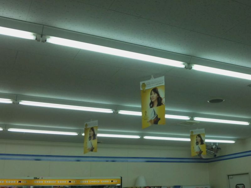 蛍光灯照明のコンビニ