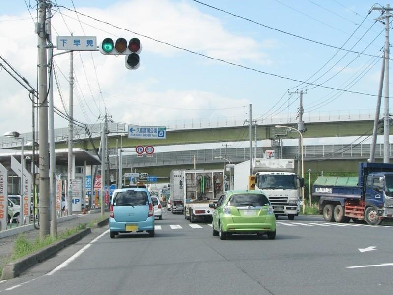 平日の幹線道路