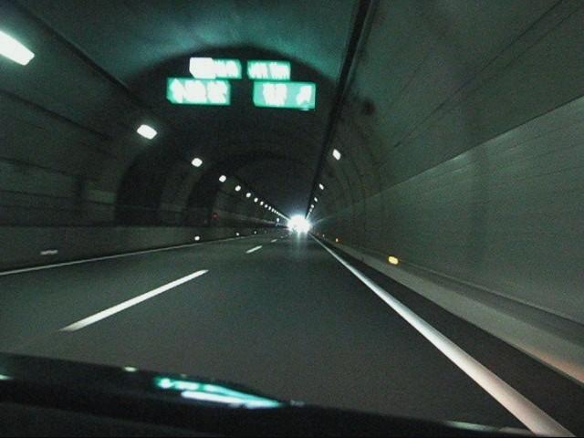 唐沢山城址トンネル