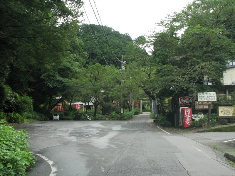 太平山神社入り口