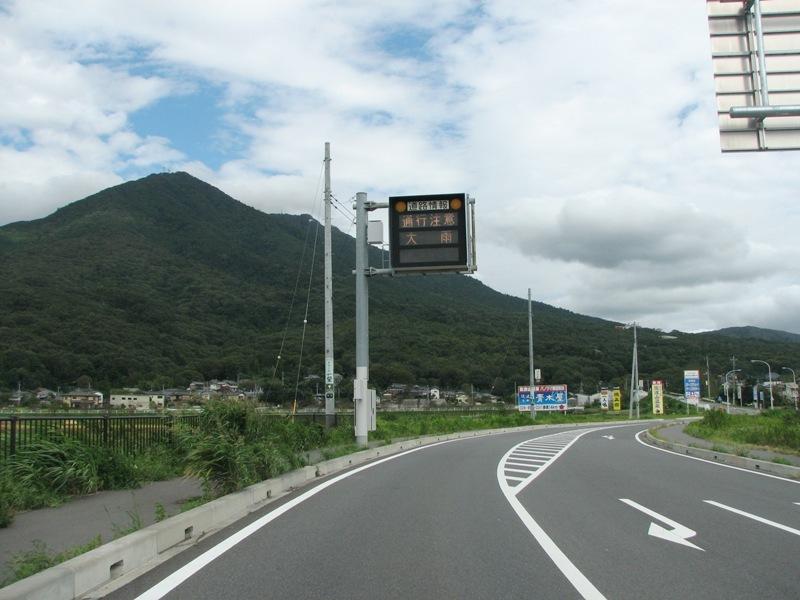 筑波参道入り口