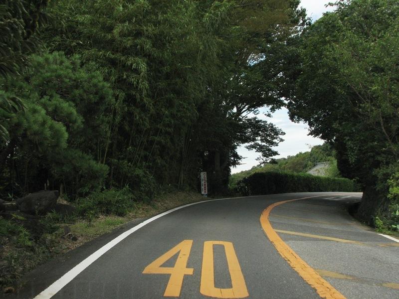 茨城県道42号笠間つくば線