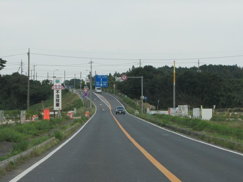 県道123号土浦坂東線